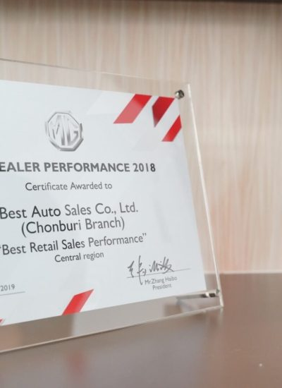 7-Best Retail Sales Performance (Central Region)-Chonburi(1)