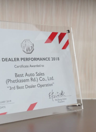 9-Best Dealer Operation 3rd(Phetkasem65) (4)