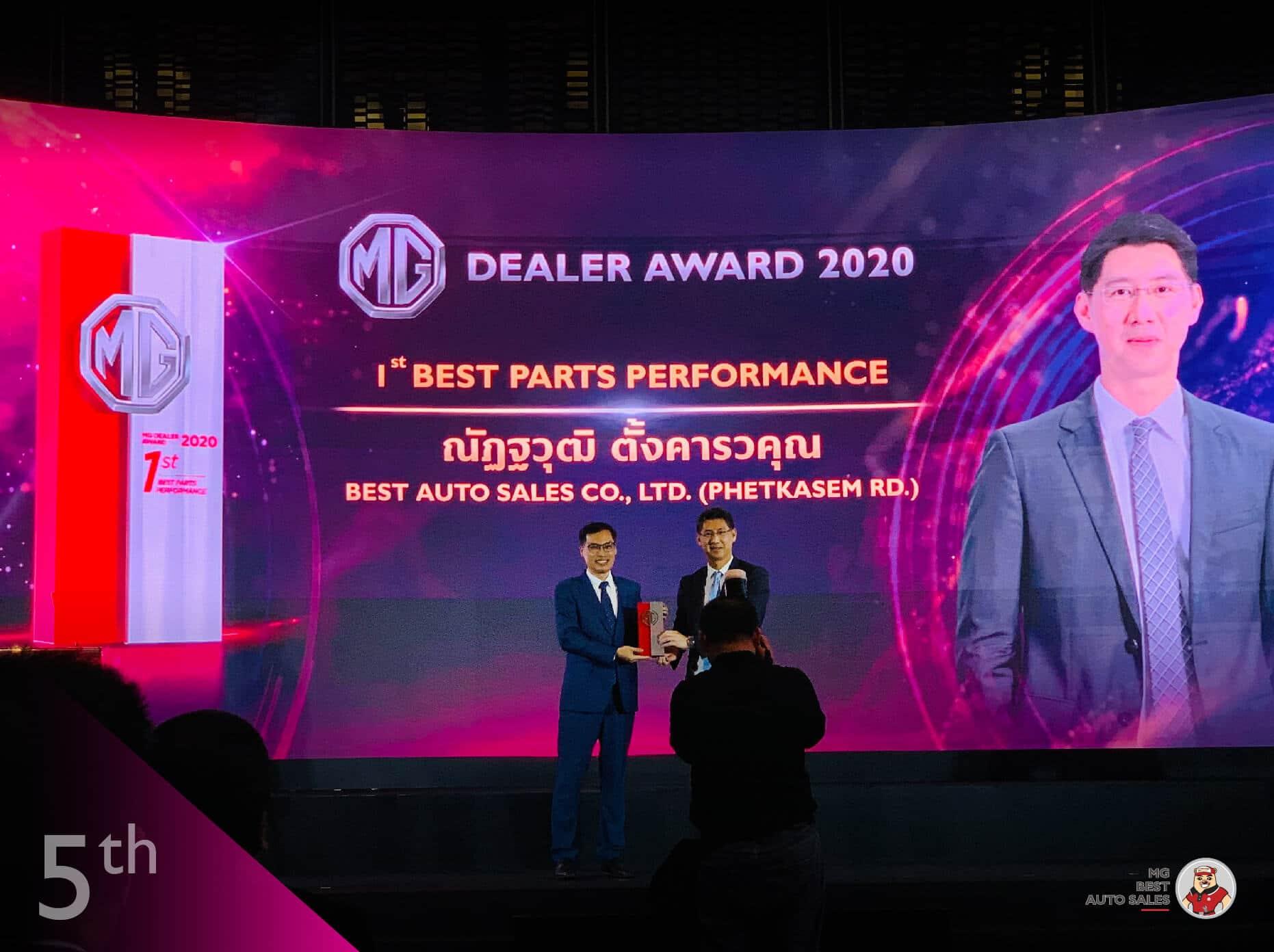 5-รางวัล 1st Best Parts Performance เอ็มจี เพชรเกษม 65