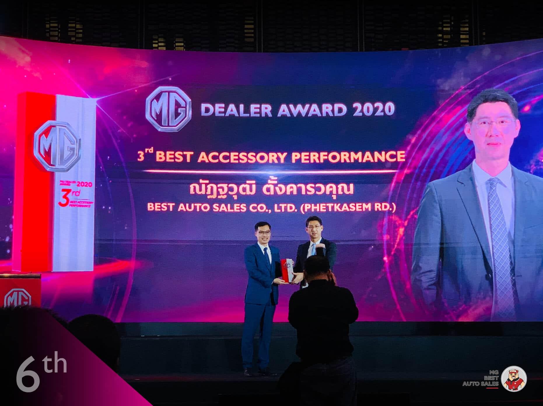 6-รางวัล 3rd Best Accessory Performance เอ็มจี เพชรเกษม 65