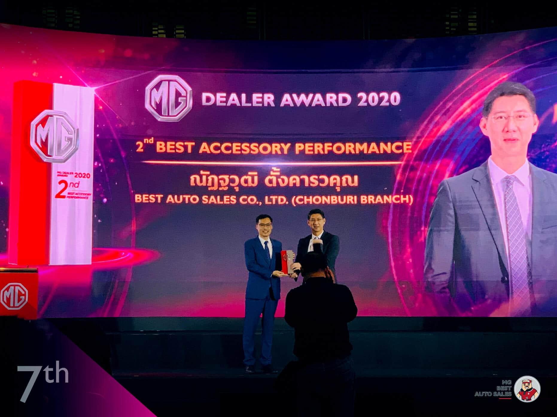 7-รางวัล 2nd Best Accessory Performance เอ็มจี บายพาส ชลบุรี